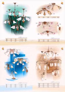 Рекламный каталог светильников