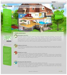 Сайт для компании AlTherm