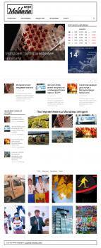 Новости Молдавии
