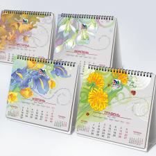 Розробка графіки та дизайну календаря