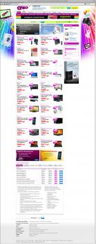 Интернет-магазин Oner