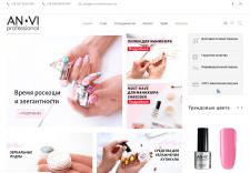 Парсинг сайта - anvi-professional.com