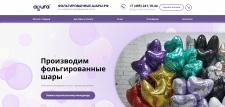 Магазин фольгированных шаров