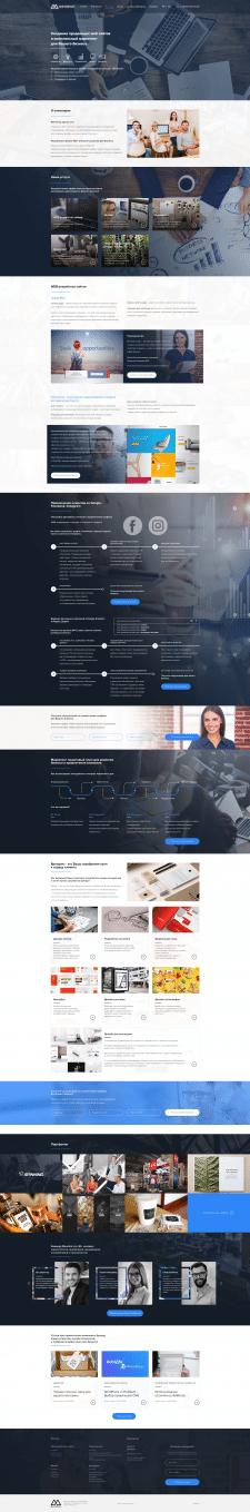 Корпоративный сайт Maverick