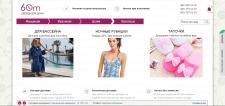 Интернет магазин халатов