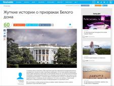 rashable.ru