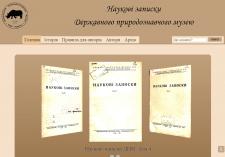 Подготовка материалов и наполнение сайта