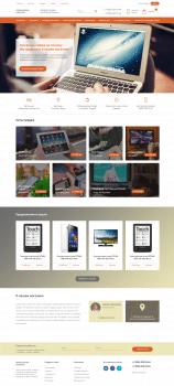 Интернет магазин техники