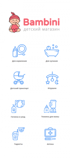Иконки для магазина Ваmbini