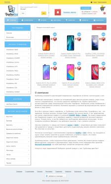 Разработка сайта для компании Трубковед