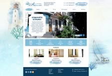 Сайт для гостиницы «Аквилон»