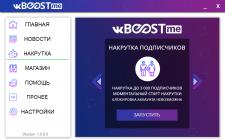 VkBoost