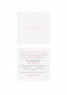 Пригласительное на свадбу