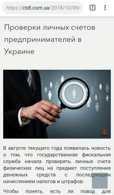 Юридическая консультация-статья