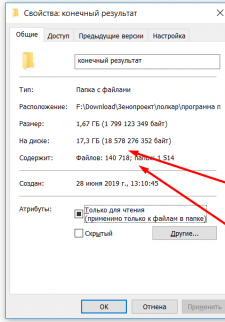 База картинок с catalog.polcar
