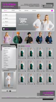 Дизайн сайта униформы (фирменный стиль)