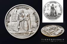 Модель монеты