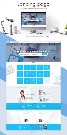 Дизайн Landing Page для поиска врачей