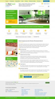 Обновление сайта, SEO + оптимизации Zelremstroy.ru