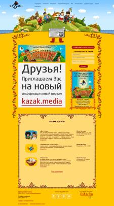 Сайт сообщества