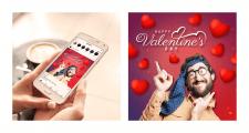 Пост в социальные сети ко дню всех влюбленных