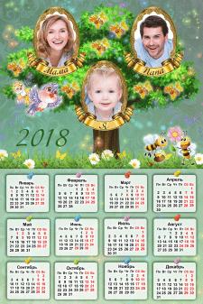 """Календарь """"Семейное древо"""""""