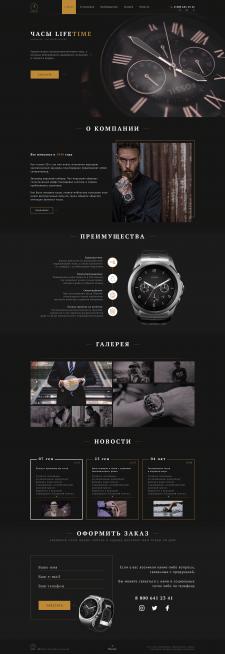 Landing Page часы LifeTime