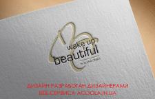 Логотип для  Wakeup Beautiful