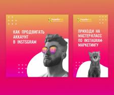 Разработка баннеров для Instagram