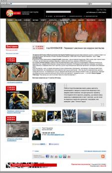 Музей сучасного мистецтва України