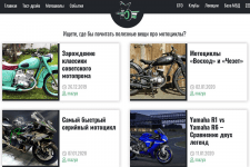 SEO friendly статьи для мотопортала topmoto.pro