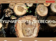 СЯ+ Дерево сайта