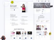 Landing Page платформы для подбора тренировок