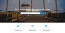 Разработка сайта о авиации