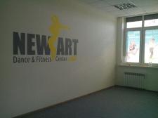 роспись стен  танцевальная студия м. Позняки