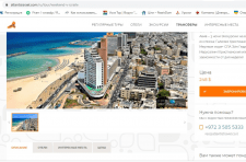 Тур Weekend в Израиле (описание)
