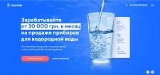 Hydrolife/Partners