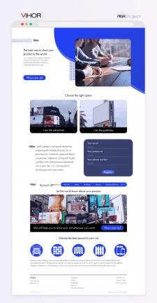Дизайн для площадки размещения рекламы