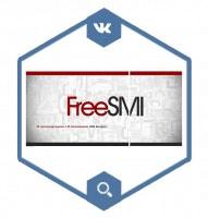 """Ведение и  брендирование группы """"FreeSMI"""""""