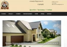 Нерухомість в місті Дрогобич від агенції Гарант