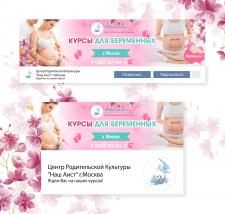 Обложка для страницы Вконтакте
