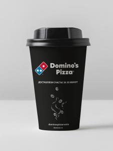 Работа для конкурса Domino's Pizza