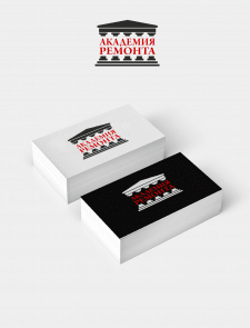 """Логотип для компании """"Академия Ремонта"""""""