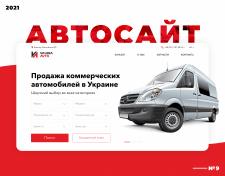 Интернет-магазин   UX/UI   Автосайт