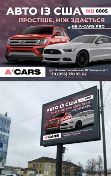 A'Cars Billboard