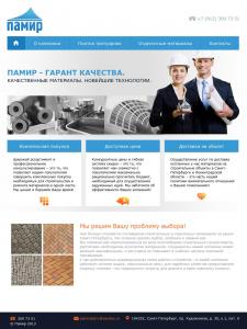 http://pamirspb.ru/