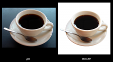 Обтравка фото для кофейни
