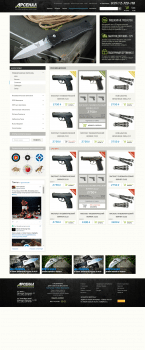 Интернет магазин оружия и аксессуаров