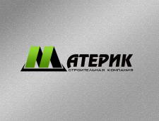 Логотип для ЧП