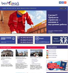 Сайт агенства по трудоустройству за границей